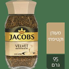 קפה ג'קובס וולווט