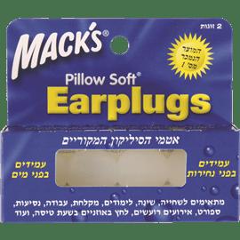 אטמי אוזניים סיליקון