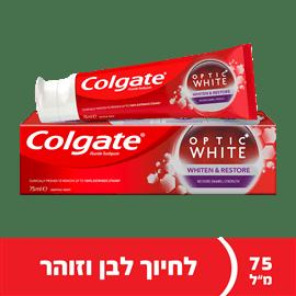 משחת שיניים אופטיק ווייט