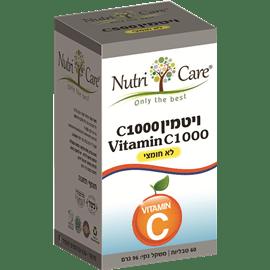 ויטמין C1000