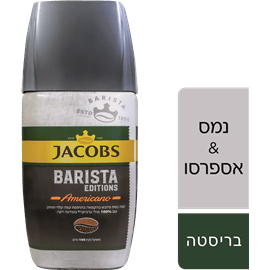 קפה ג'קובס בריסטה אמריקנ