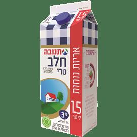 חלב טרי הומוגני 3%