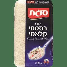 אורז בסמטי קלאסי בשקית