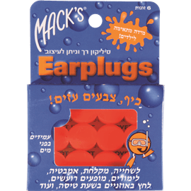 אטמי אוזניים לילדים