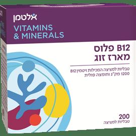 ויטמין B12 פלוס זוג