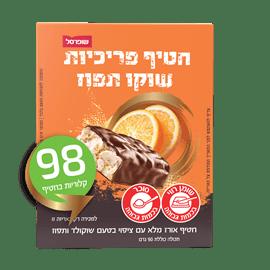 חטיף פריכיות שוקו תפוז