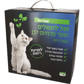 חול לחתולים נטול ריח