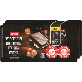 שוקולד מריר+אגוזים שלמים