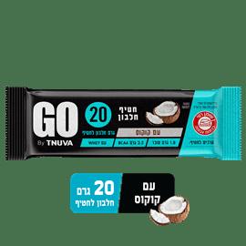חטיף חלבון גו טעם קוקוס