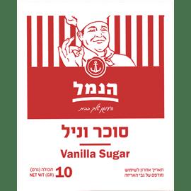 סוכר וניל