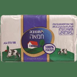 חמאה מהדרין