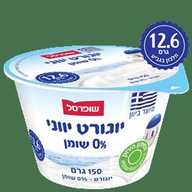 יוגורט יווני 0%