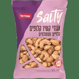 אגוז קשיו קלוי שופרסל