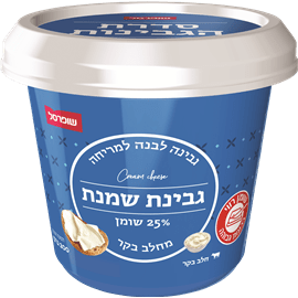 גבינת שמנת 25% שופרסל