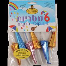 מטריות חרוב 6 יחידות