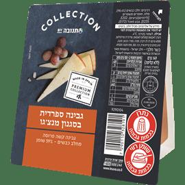גבינה ספרדית מנצ'גו