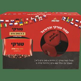 מארז קפה טורקי וכדורגל