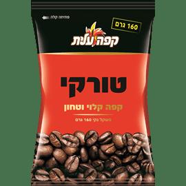 קפה עלית טורקי
