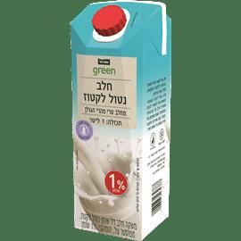 חלב נטול לקטוז 1% גרין