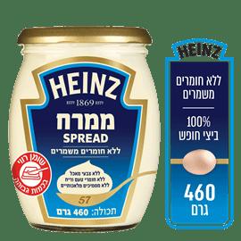 ממרח מיונז צנצנת היינץ