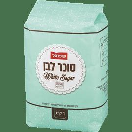 סוכר לבן שופרסל