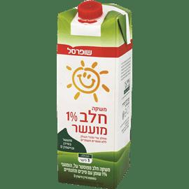 משקה חלב מועשר 1% שומן