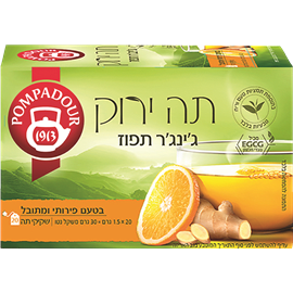 תה ירוק תפוז ג'ינג'ר