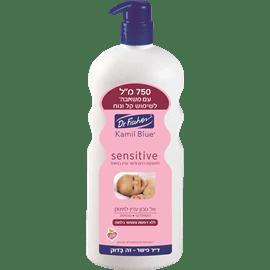אל סבון קמיל בלו משאבה