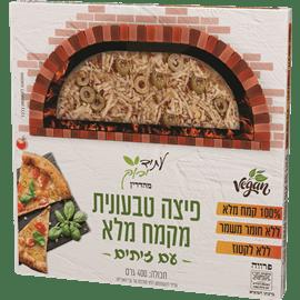פיצה טבעונית קמח מלא זית