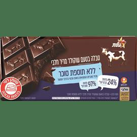 """שוקולד פרה מריר ללת""""ס"""