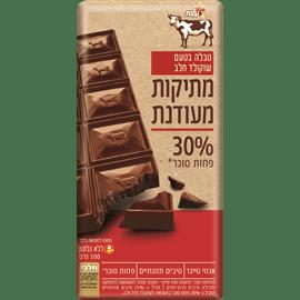 שוקולד חלב מתיקות מעודנת