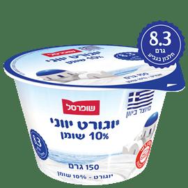 יוגורט יווני מסורתי 10%