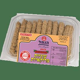 עוגיות מרוקאיות מקמח מלא