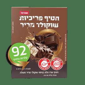 חטיפי פרכיות שוקולד מריר