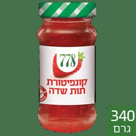 קונפיטורת תות שדה