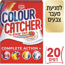 קולור קאצ'ר לוכד צבעים