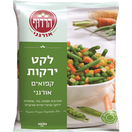 לקט ירקות קפוא אורגני