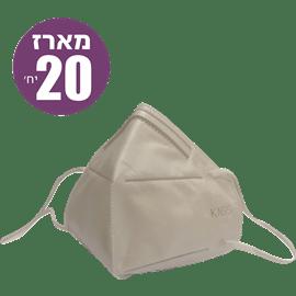 ערכת 20 מסכות KN95