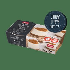 עוגת גבינה פרורי קרמל