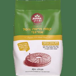 קמח חיטה 70% אורגני