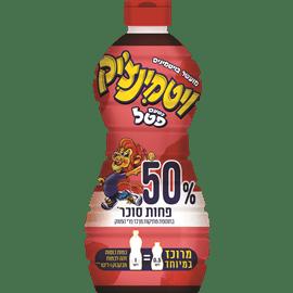 ויטמינצ'יק פטל פחות סוכר