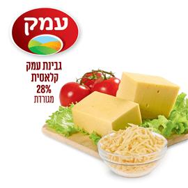 גבינת עמק מגורדת