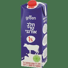 חלב אורגני גרין 1% שומן