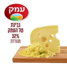 גבינת טל העמק מגורדת32%