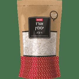אורז יסמין זיפר שופרסל