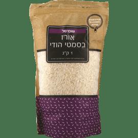 אורז בסמטי זיפר שופרסל