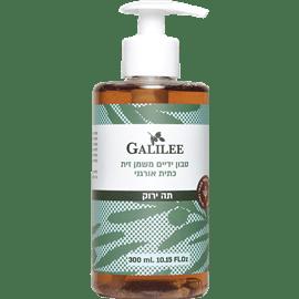סבון ידיים GALILEEתהירוק