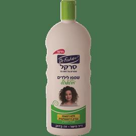 שמפו לשיער מתולתל סרקל