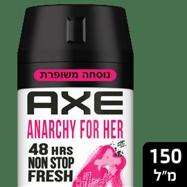 אקס ספריי גוף אנרכי נשים