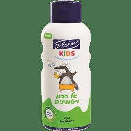 אל סבון קידס ויטמינים